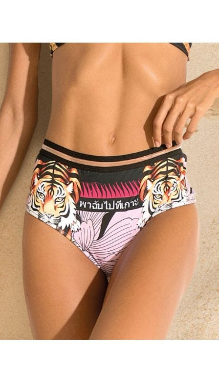 Hot Pant Tiger Spot